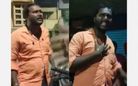 bjp-cadres-arrested