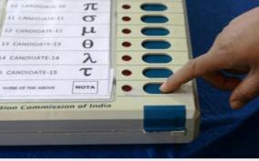 2-maharashtra-village-panchayat-polls-cancelled-over-auctioning-of-posts