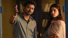 malavika-mohanan-interview-about-vijay
