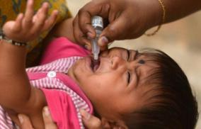 national-polio-immunisation-programme-rescheduled-to-jan-31