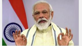 pm-modi-to-launch-covid-19-vaccination-drive-on-january-16