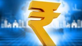 public-issue-of-debentures