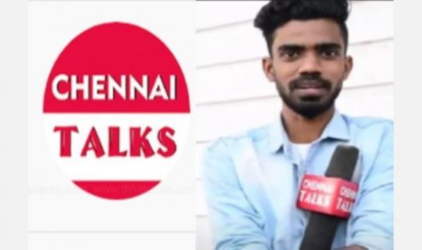 porn-video-on-youtube-chennai-talk-youtube-freeze