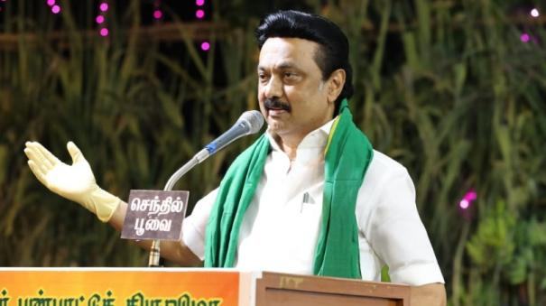 they-try-to-portray-the-dmk-as-an-enemy-to-the-hindus-people-will-thwart-their-conspiracy-in-the-coming-election-stalin