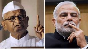 hazare-writes-to-pm-to-launch-hunger-strike-on-farmers-issues-in-delhi