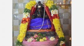 pillayar-chadhurthi