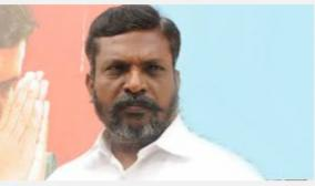 kovacs-vaccine-should-not-be-used-thirumavalavan-urges-tamil-nadu-government