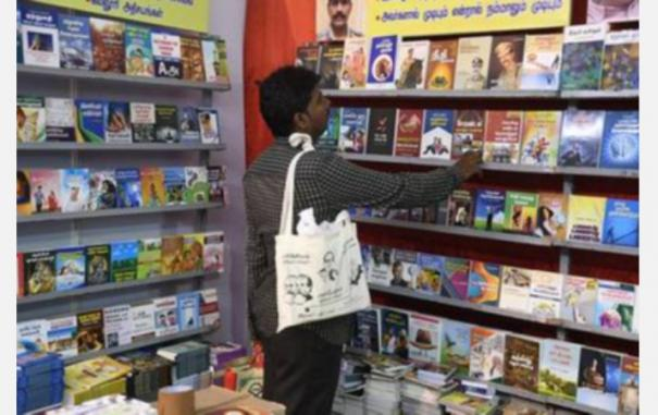 chennai-book-fair
