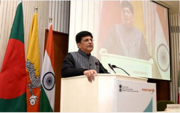 startup-india-international-summit