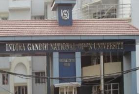 ignou-extends-deadline-of-re-registration-for-january-session