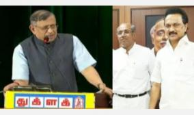 gurumurthy-s-speech-thuklak-ceremony-act-that-tarnishes-the-indian-judiciary-dmk-condemnation