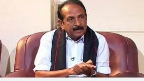 farmers-affected-by-rain-flood-damage-compensation-of-rs-40-000-per-acre-vaiko-demand