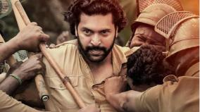 jakkuvin-paarvai-bhoomi-review