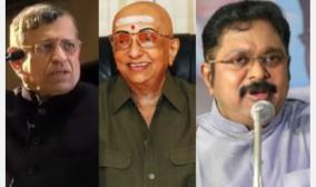 people-decide-what-the-ganges-water-sewer-is-gurumurthy-tarnishes-cho-s-reputation-ttv-dinakaran