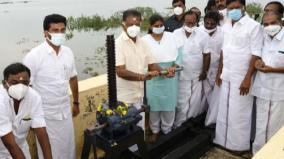 vaigai-dam-water-released