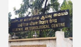 northeast-monsoon-ends-dry-weather-in-most-districts-meteorological-center