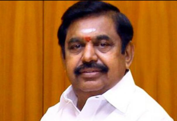 help-create-an-accident-free-tamil-nadu-chief-minister-palanisamy-appeals-to-the-people-of-tamil-nadu