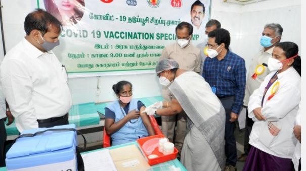 vaccination-of-300-frontline-workers-daily-in-krishnagiri