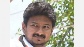 poster-against-udhayanidhi-famiy