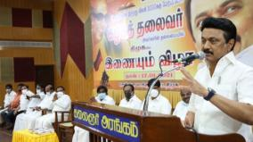 stalin-slams-cm-over-spending-public-fund-for-admk-ads