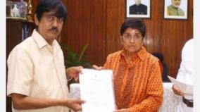 bjp-nominee-mla-shankar-dies