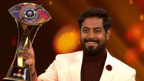 aari-becomes-title-winner-in-bigg-boss-4