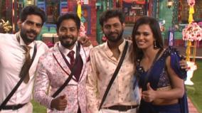 titles-for-contestants-at-bigg-boss-4