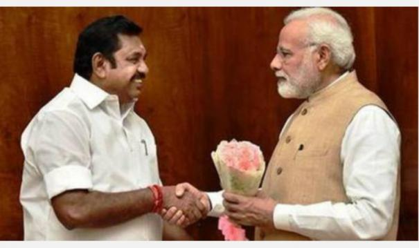 chief-minister-palanisamy-s-visit-to-delhi-meet-pm-and-home-minister