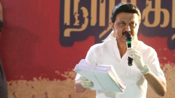 what-can-a-chief-minister-who-has-done-nothing-for-his-constituency-do-for-all-234-constituencies-stalin-s-speech-in-edappadi-constituency