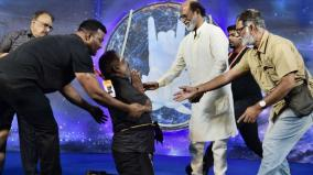 rajini-fans-can-work-together-in-the-party-of-their-choice-rajini-makkal-mandram-announcement
