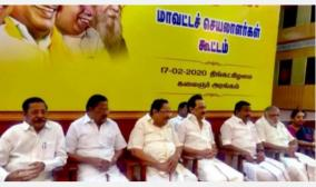 dmk-district-secretaries-meeting-on-jan-21-thuraimurugan-announcement