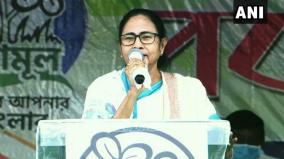 mamata-announces-she-will-fight-bengal-polls-from-nandigram