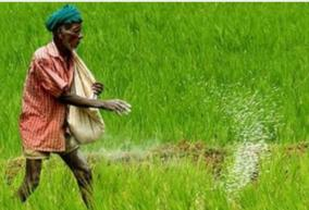 case-for-ban-on-tamil-nadu-agricultural-contract-act-order-to-respond-to-the-secretary-of-agriculture