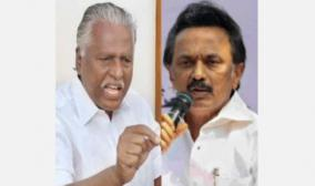 kp-munuswamy-blocks-water-from-then-pennai-river-to-lakes-to-the-save-his-estate-stalin