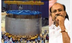 kalpakkam-nuclear-power-station-technical-works-to-be-provided-to-local-people-ramadas-insistence