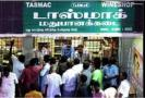 demand-for-implementation-of-a-complete-ban-on-alcohol-in-tamil-nadu-chief-justice-s-instruction-to-petition-the-authorities