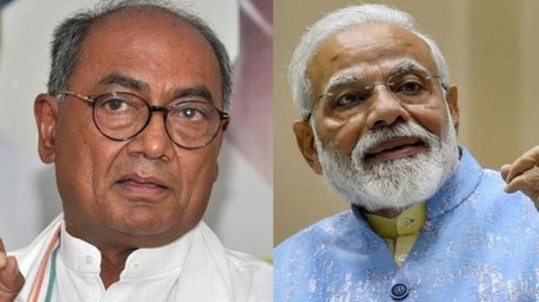 congress-leader-digvijaya-singh-sends-rs-1-11-111-cheque-to-pm-modi-for-ram-temple