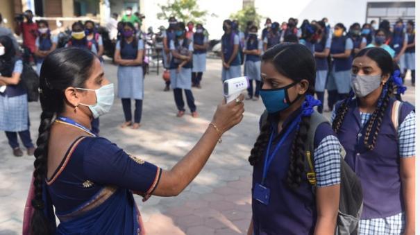 schools-reopen-in-tamil-nadu-after-10-months-security-arrangements-intensified