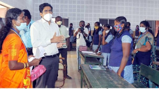 opening-of-schools-in-tirunelveli-collector-inspects-in-person