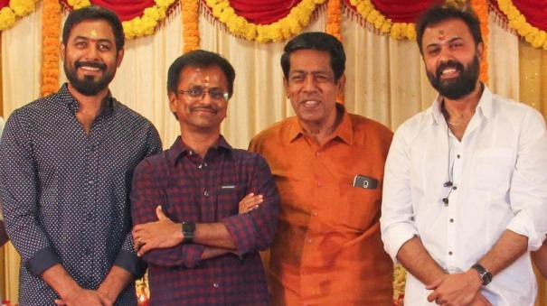 aari-begins-his-new-movie