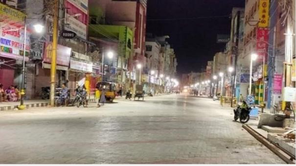 smart-city-project-fails-in-tamil-nadu