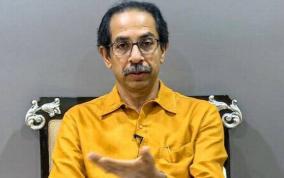 uddhav-thackarey