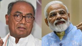 congress-leader-digvijaya-singh-sends-rs-1-11-111-cheque-to-pm-modi-for-ram-temple