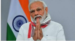 modi-named-somnath-temple-trust-chairman-2nd-pm-to-hold-post