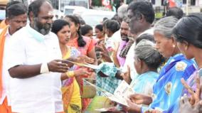 minister-r-b-udayakumar-invites-public-for-temple-ceremony
