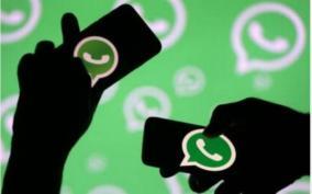 tenkasi-collector-announces-whatsapp-number-for-public-grievances