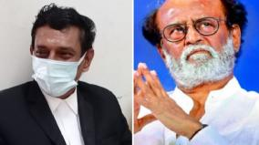 sterlite-case-rajini-doesn-t-appear-before-the-inquiry-commission