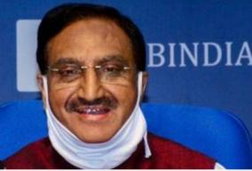 board-exams-to-be-based-on-revised-syllabus-full-course-for-jee-neet-education-minister