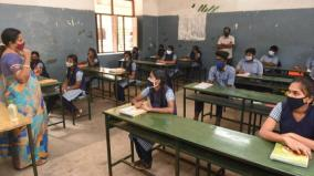 663-government-schools-in-coimbatore-opening-classes-start-in-two-shifts