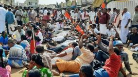 protest-in-sivagangai-ex-minister-faints
